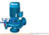 GW型排污泵:GW型管道排污泵|管道式排污泵|管道式无堵塞排污泵