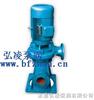 LW排污泵:LW立式无阻塞排污泵