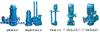 QW(WQ),YW,LW,GW排污泵:QW(WQ),YW,LW,GW高效无堵塞排污泵