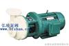 PF型离心泵:PF型强耐腐蚀离心泵