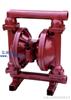 QBY隔膜泵:QBY铸铁气动隔膜泵