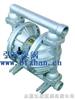 QBY隔膜泵:QBY铝合金四氟气动隔膜泵