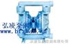 QBY隔膜泵:QBY塑料气动隔膜泵