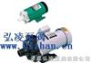 MP型磁力泵:MP型磁力驱动循环泵