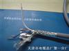 RS屏蔽电缆 2芯RS485电缆