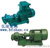 KCB油泵:KCB不锈钢齿轮油泵