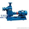 ZW型自吸泵:ZW型自吸无堵塞排污泵