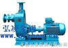 ZW型自吸泵:ZW型不锈钢自吸排污泵