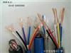 RS485总线4芯电缆价格报价