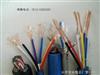12芯信号电缆,ZR-HYV  MHYV|电缆型号,电缆配件