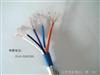 15芯信号电缆,ZR-HYV 北京电缆|天津电缆,电缆配件