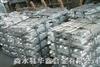 铅基轴承合金 15-11-1.5
