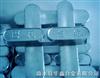 15-11-1.5优质铅基轴承合金