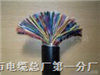 MHYBVMHYBV矿用防爆通信电缆介绍