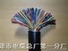 MHYAV 5*2*0.5-0.6-0.7-0.8MHYAV 矿用主传输电缆