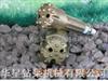 潜孔钻机钎头