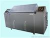 ywxJ-750南京安奈生产《可程式盐雾腐蚀试验箱》的公司