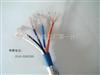KVVR 铜芯聚氯乙烯绝缘控制软电缆